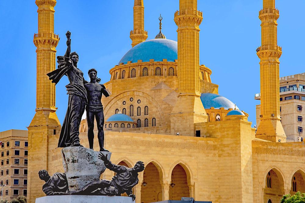 Libano - Beirute