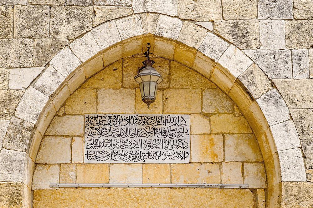 Libano - Beit El Qamar