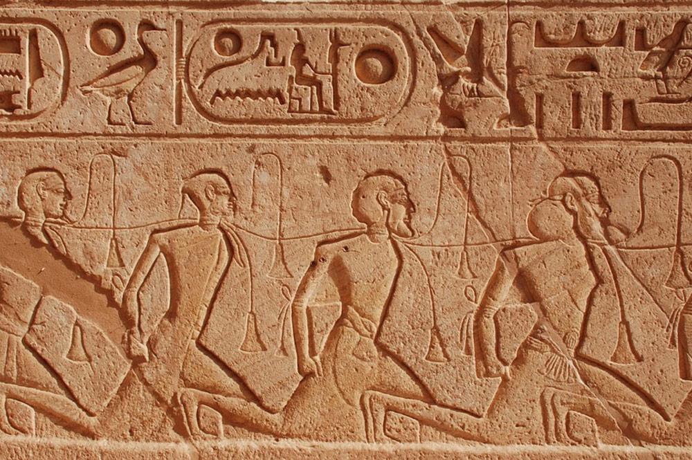 Egito - 27/11/2020