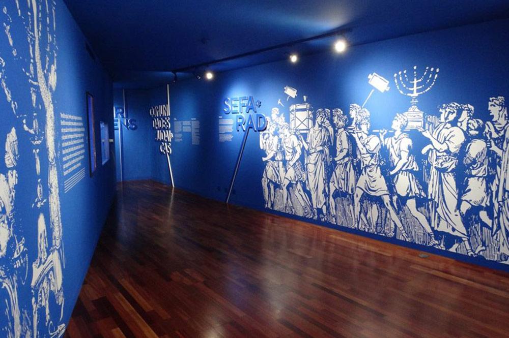 aldeias-historicas_gallery0504_belmonte-museu-judaico